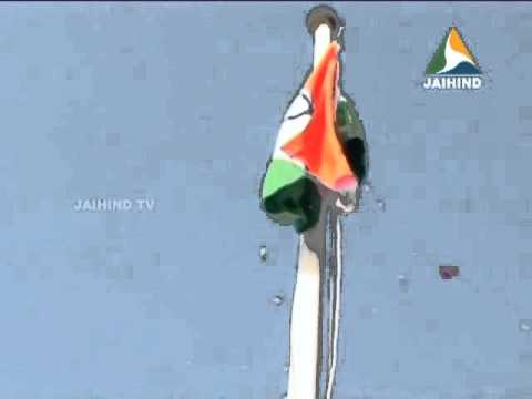 Indian Republic day @ Abu dhabi, 26.01.2014, Middle East Edition News, Jaihind TV