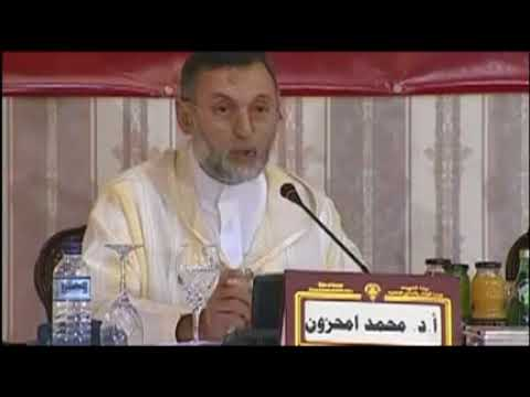 السابقون الأولون ومكانتهم عند المسلمين / أ.د. محمد أمحزون