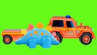 Мультфильм 'Пожарная Машина с Прицепом' - мультик про машинки и динозавра