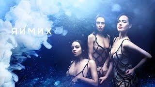 NikitA (Никита) - Химия