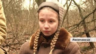 У Лисичанську продовжується робота над створенням історичного кіно