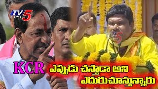 Satish Madiga : People Are Awaiting For KCR's Death : Tela..
