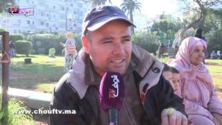 غياب كبير لفضاءات لعب الأطفال في مدينة الدار البيضاء والآباء يتساءلون:فين غادي يلعبوا ولادنا؟ |
