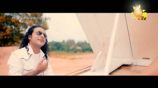 Mama Heenayak   Nadeesha Randi Nalin Perera Original Official Video