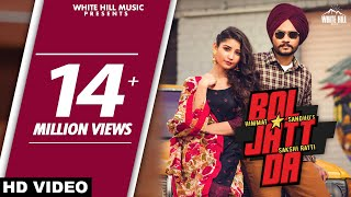 Bol Jatt Da Himmat Sandhu Sakshi Ratti Video HD Download New Video HD