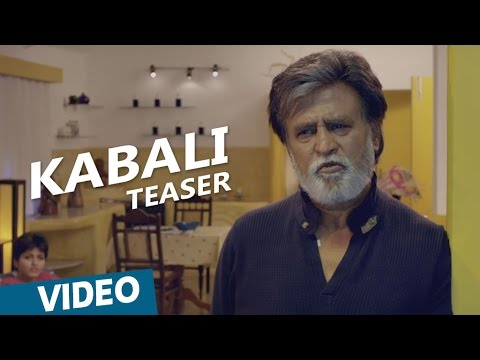 Kabali Tamil Movie Emotional Teaser