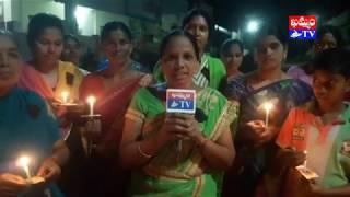MRO విజయారెడ్డి హత్యకు నిరసనగా కొవ్వొత్తుల ప్రదర్శన (వీడియో)
