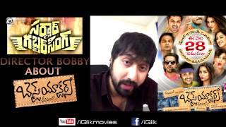 Director-Bobby-Talk-About-Best-Actors-Telugu-Movie