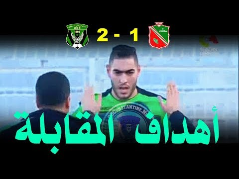 USMBA 1 - CSC 2 : Les buts du match