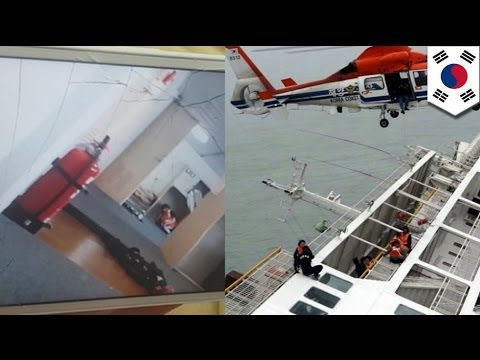 South Korea boat sinking: passengers told 'don't move'