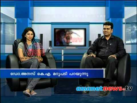 Tuberculosis in children : Doctor Live 24th March 2014 Part 2 ഡോക്ടര്‍ലൈവ്