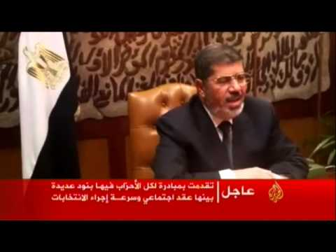Latest word to Egyptian President Mohamed Morsi, isolated