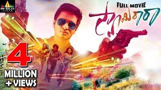 Swamy Ra Ra Telugu Full Movie - Nikhil, Swathi - 1080p - With English Subtitles