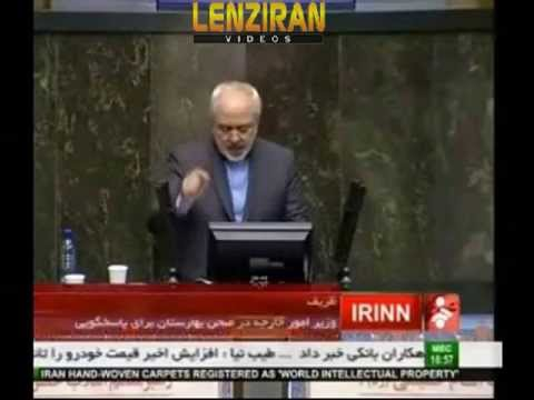 Part of speech of FM Javad Zarif who was summoned to Majlis to answer about Holocaust