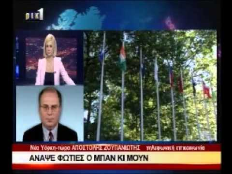 Ban Ki Moon Cyprus statement - angry reply from Cyprus Republic