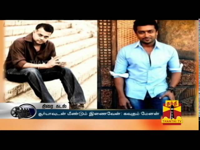Suriya and Gautham Menon again?