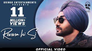 Ronna Hi Si Ranjit Bawa Video HD Download New Video HD