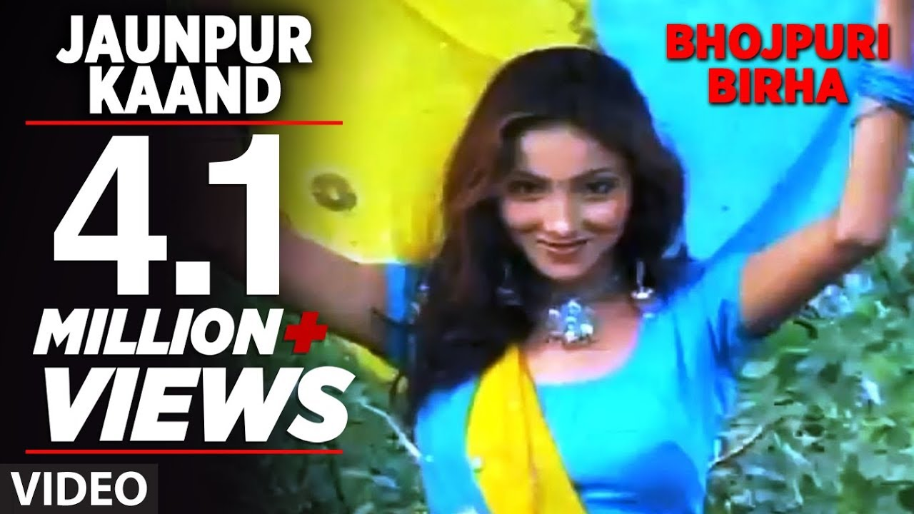 Download image Bhojpuri Birha Hiralal Yadav PC, Android, iPhone and ...