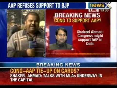 Congress may support AAP in Delhi, says Shakeel Ahmed - NewsX