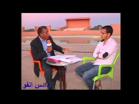 ضيف وقضية مع ذ محمد اوغانيم، رئيس جمعية بومالن دادس لألعاب القوى