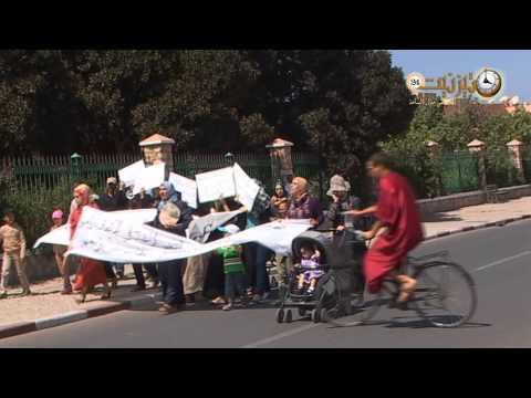 مسيرة المعتصمات بتيزنيت