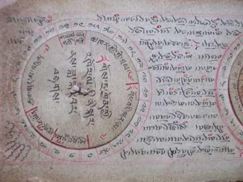TIBET SECRET 10 TIBET ASTROLOGIE DALAI LAMA great 13 th dalai lama thubten gyatso