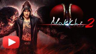 salman khan movies,makkhi 2 movie, bollywood movies