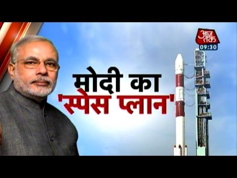 PM Narendra Modi at the launch of PSLV C-23 (Part 2)