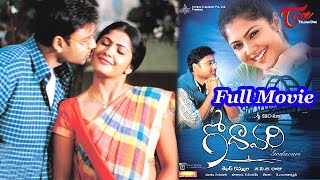 Godavari Full Length Telugu Movie