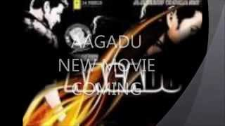 AAGADU NEW MOVIE TRAILER 2014