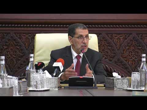 فيديو.. شاهد ما قاله العثماني في أول اجتماع بعد إقالة 4 وزراء من حكومته