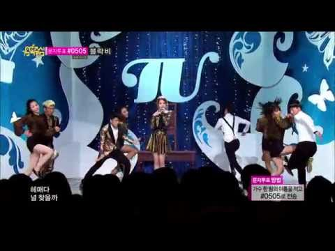【TVPP】IU - The red shoes, 아이유 - 분홍신 @ Comeback Stage, Show Music core Live