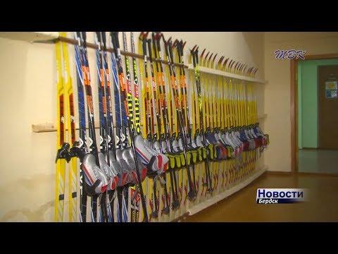 Бердские общественники купили лыжи для жителей Нового поселка