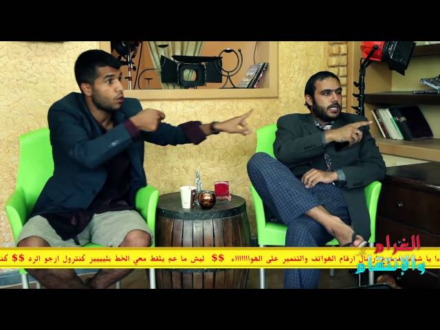 مسلسل صد رد - ايش فيه يا حارة 2 - الحلقة الثانية - الغرام والانتقام   Sud Rad Episode 2-2