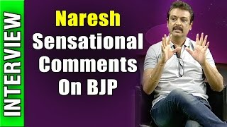 Actor Naresh sensational comments on BJP