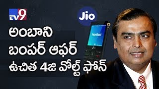 Mukesh Ambani announces free 4G VoLTE-ready feature phones..