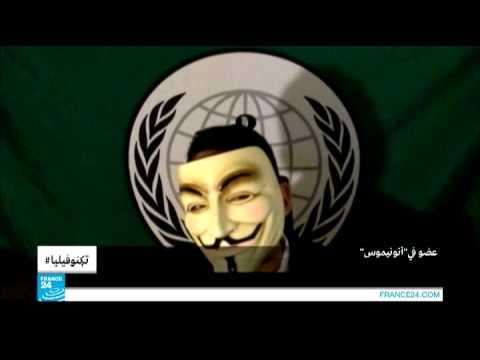 """أنونيموس تتوعد تنظيم الدولة الاسلامية """"داعش"""""""