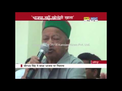 Lok Sabha Election | Virbhadra Singh and Prem kumar Dhumal |  Himachal Election fight