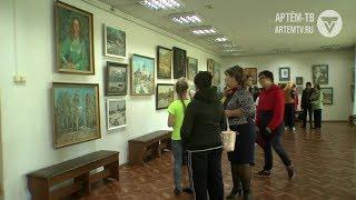 Искусство безвременно. В Артёме открылась ретроспективная выставка семьи Матюхиных.