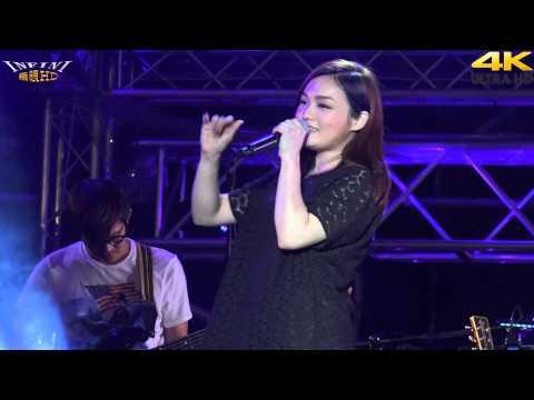 徐佳瑩 1 不安小姐
