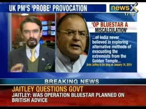 NewsX: Operation Blue Star commander slams UK government probe