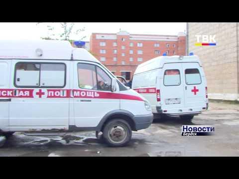 Алла Дробинская: «Мы не работаем с ковидными пациентами на территории Бердска». А кому же тогда ковидные доплаты положены?