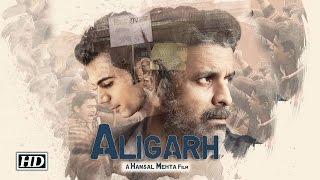 ALIGARH Movie TEASER, Manoj Bajpai, Rajkummar Rao, bollywood movies