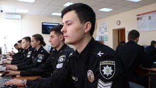 Центр боротьби з кіберзлочинністю та моніторингу кіберпростору ХНУВС