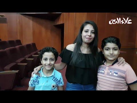 الحلقة الأولى من برنامج استوديو علاء الدين للمواه