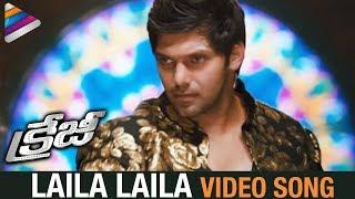 Crazy Movie Full Songs HD Laila Laila Song Neetu