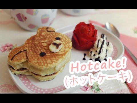 How to make Cute Rilakkuma Hotcakes (ホットケーキ) ♥ Japanese ...