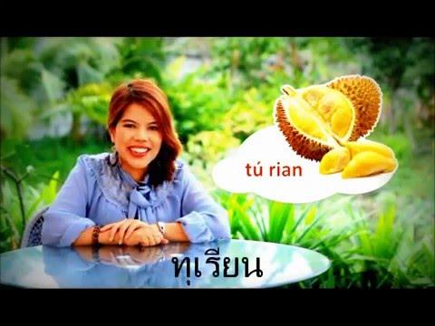 Learn Thai vocabulary - Market,fruits