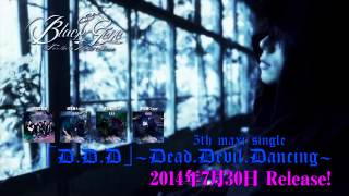 Black Gene For the Next Scene - 『D.D.D』 ‐Dead.Devil.Dancing‐