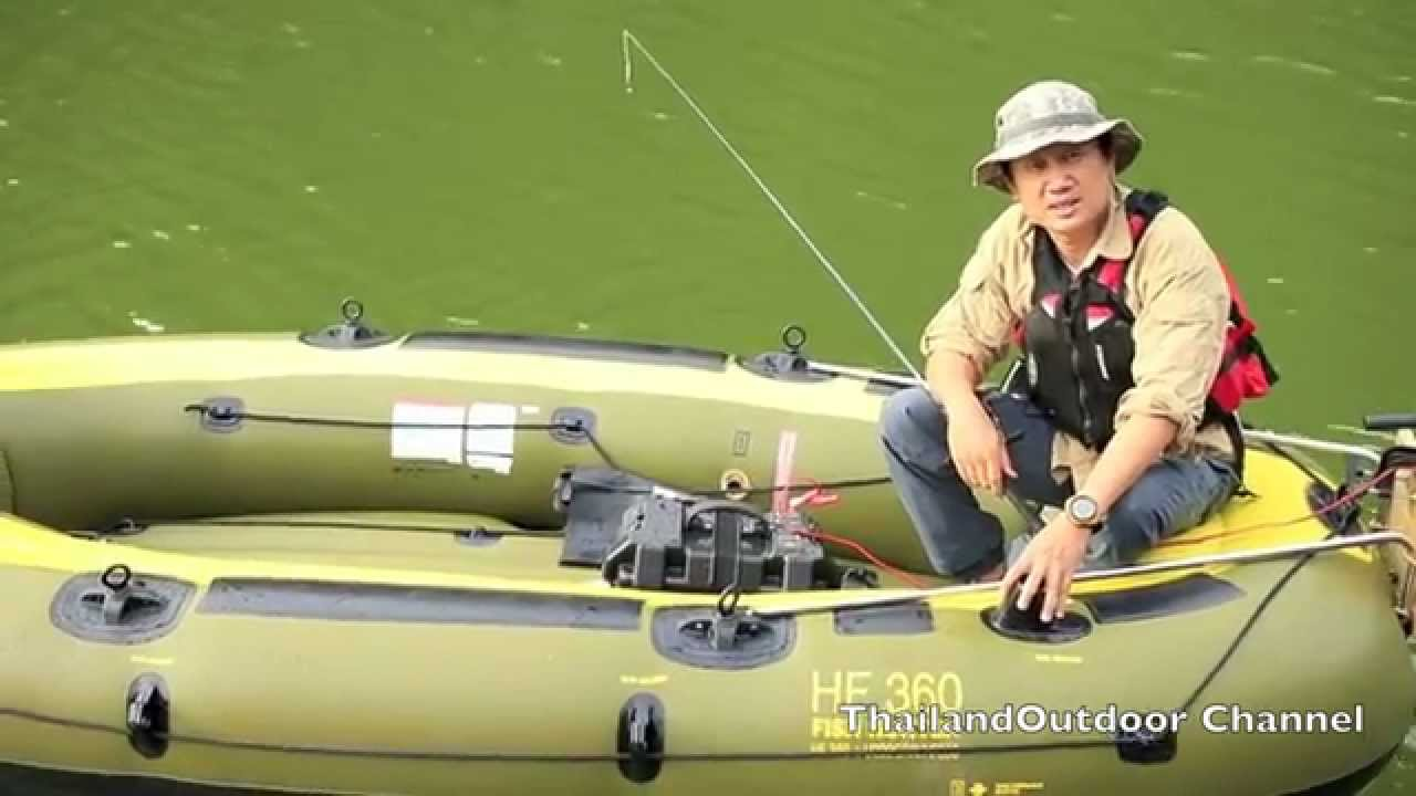 Sevylor fish hunter youtube for Sevylor fish hunter 360